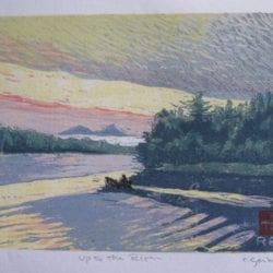 1870-Gerber-Richard-8-17